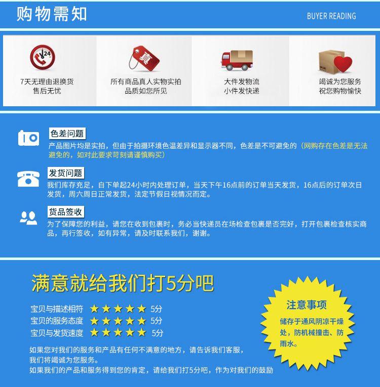 竞博网|JBO手机|竞博电竞dota